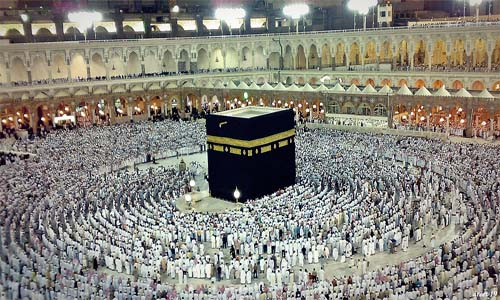 Hajj applications to be received from today