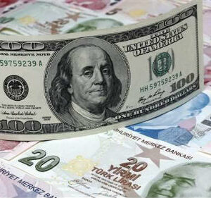 Pakistan Foreign Reserves Fall by $82 Million