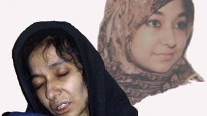 Dr Aafia files Plea against Imprisonment in US Federal Court
