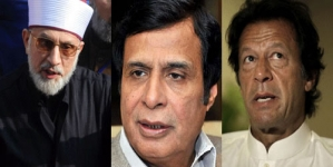 Grand alliance: Tahir-ul-Qadri, Pervaiz Elahi, Imran Khan Meet in London today