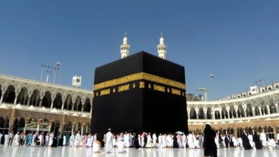 Ghusl-e-Kaaba Ceremony Held
