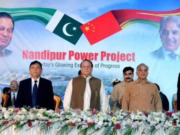 PM Nawaz Sharif inaugurates Nandipur Power Project
