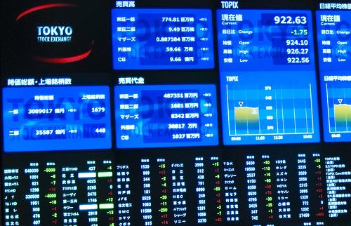 Tokyo shares open