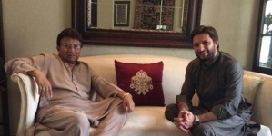 Shahid Afridi meets Musharraf