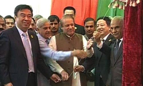 PM Nawaz Sharif inaugurates Coal Power Project in Sahiwal