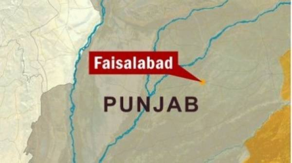 Faisalabad Factory Catches Fire