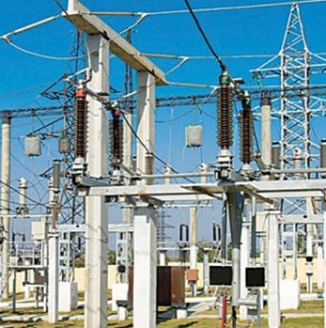Nandipur Power Plant Starts Generation