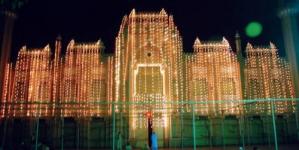 Shab-e-Miraj 2014