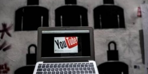 National Assembly Passes resolution on lifting You tube ban