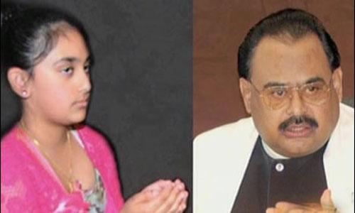 Altaf Hussain meets daughter