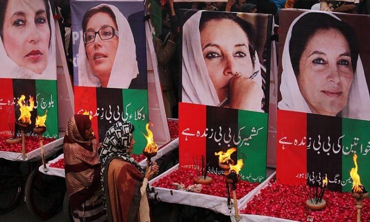 Benazir Bhutto's Birth Anniversary today
