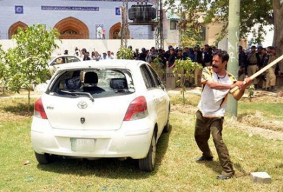 Police Arrests PML-N activist for Vandalism in Lahore Protest