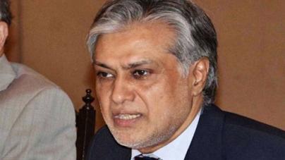 Govt to divest OGDCL's Shares Next Month: Ishaq Dar
