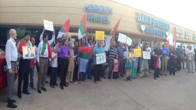 MQM Houston Chapter Expresses Solidarity With Altaf Hussain
