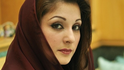 Youth Loan Programme: LHC Asks Government to Explain Appointment of Maryam
