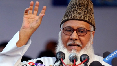 Bangladesh JI Leader Faces Death Penalty