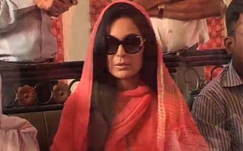 Meera's Unique Namaz