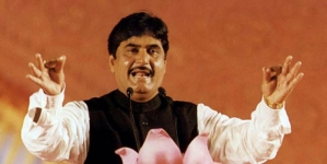 New India Minister Killed in Car Accident