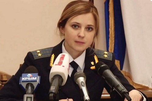 Natalia Poklonskaya pics