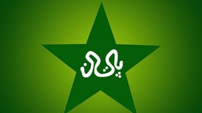 Pakistan Now Part of Cricket's 'Big Four': PCB