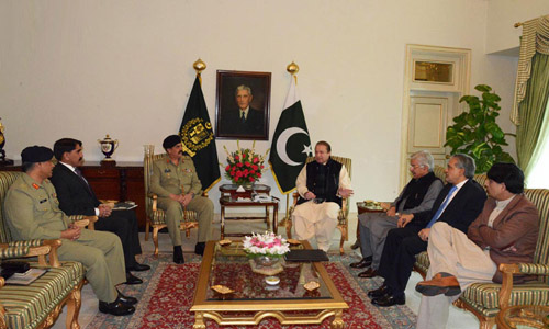 PM chairs security meeting