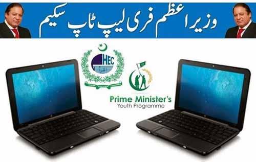 PM launches National-level Laptop Scheme