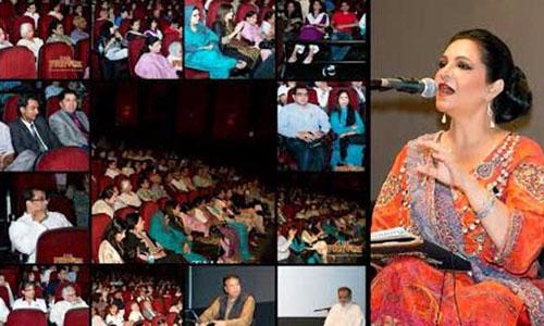 Tahira Syed performs