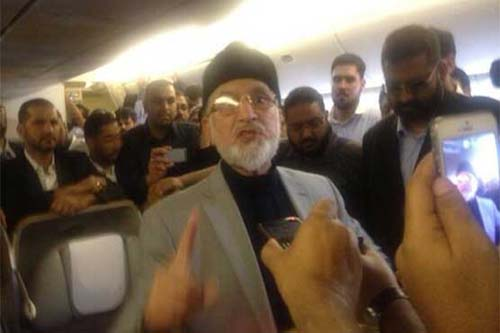 Tahirul Qadri leaves To Home Model Town