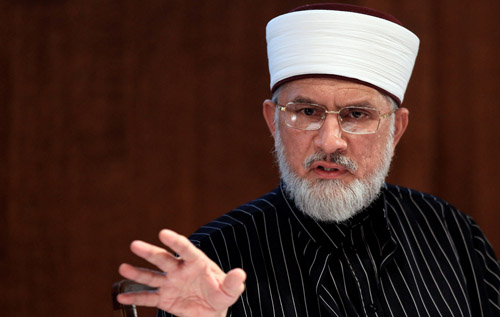 Tahirul Qadri rejects  judicial commission