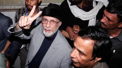 PAT Chief Tahirul Qadri Arrives in Lahore