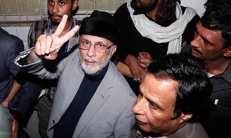 Tahirul Qadri