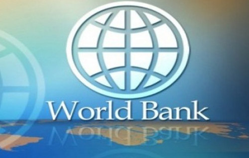 Nawaz Sharif Hails 'Historic' $700mn World Bank Loan
