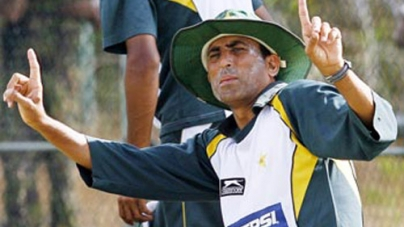 Pakistan Cricket Board Reverses Decision on Younis Khan