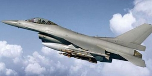 Bara Airstrikes Eliminate 18 Militants