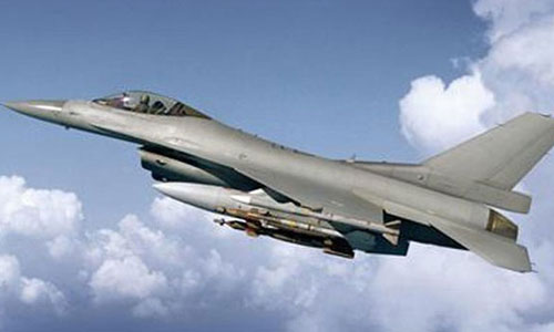 air strikes in Tirah valley