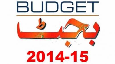 Major Highlights of Budget 2014-15