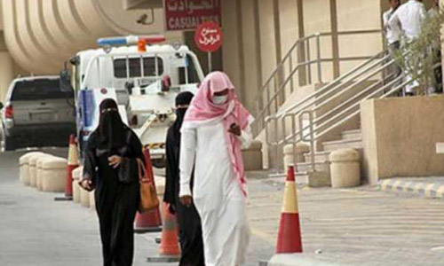 Decline in MERS Cases, Vigilance Entreated for Hajj: WHO