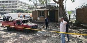 Egypt Reports Small Blast Near Cairo Military Hospital