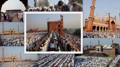 Celebrate Eid Fetsivities With Full Joy,  EID MUBARAK