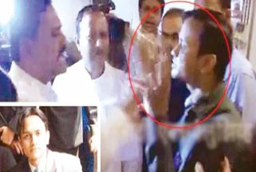 Hindu MP