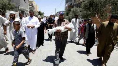 Israel, Hamas Begin Humanitarian Cease-Fire
