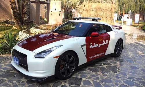 Nissan GT-R Car