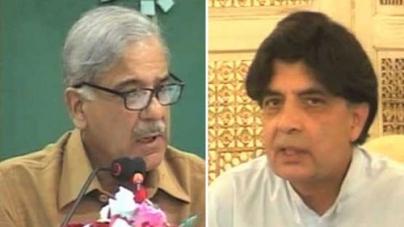 Shahbaz Fails to Bridge Differences Between Nisar, PM Nawaz