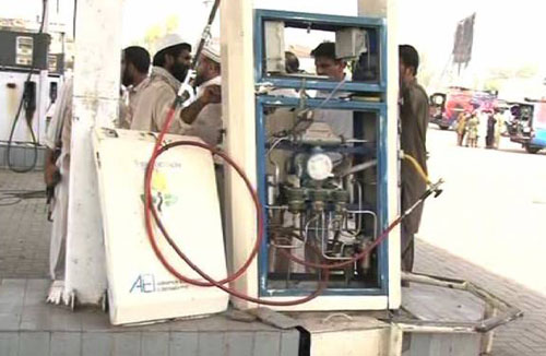 Four Die in Gas Cylinder Blast