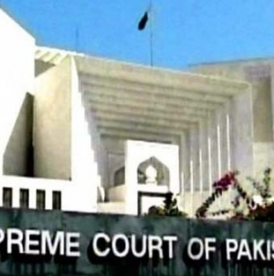 Petition Challenging PTI 'Azadi March' Filed in SC