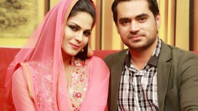 Veena Malik Her Husband Made Ambassadors Of IDPs