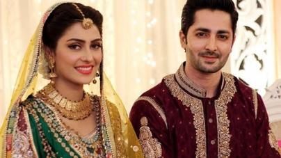 The Beautiful Aiza Khan and Dashing Danish Taimoor Wedding