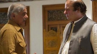 Jati Umra Meeting: PM Nawaz, Punjab CM Decide Not to Resign