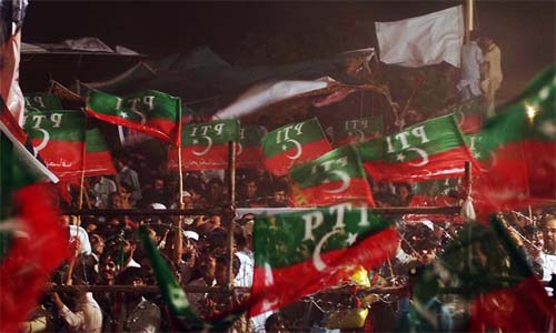 PTI Seeks Support for 'in-House Change'
