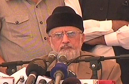 Qadri Delays 'Inquilab' to 5pm Today